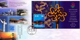 Hong Kong 1999 China 99 World Philatelic Exhibition Souvenir Sheet FDC - 1997-... Chinese Admnistrative Region