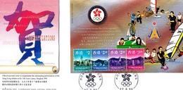 Hong Kong 1999 Congratulations Souvenir Sheet FDC - 1997-... Chinese Admnistrative Region