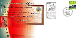 Hong Kong 1999 Philatelic Travelling Exhibition Souvenir Cover - 1997-... Chinese Admnistrative Region