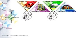 Hong Kong 2000 Museum And Library FDC - 1997-... Chinese Admnistrative Region
