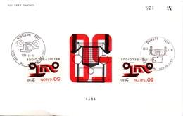 Exposition - 50° Salon - Postzegelclub De Reuzen Wetteren - 1971 - Unclassified
