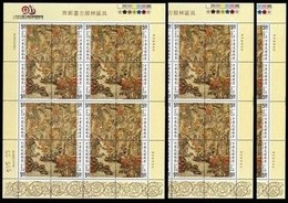 X3 1996 Ancient Chinese Painting Stamps Sheet - Scenery At Chu-Chu Lake Book - Museums