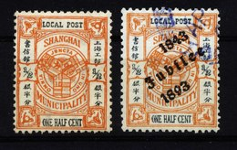 A5384) China Stadtpost Shanghai */o 2 Marken - China