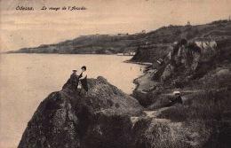 Ukraine -  Odessa  - Les Rives De L'Arcadie - 1909 - SC72-3 -  R/v - Ukraine
