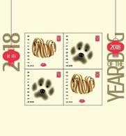 AZERBAIJAN 2018 * DOGS YEAR * SOUVENIR SHET * MNH** - Azerbaïjan