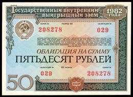 RUSSIA GOZNAK STATE LOTTERY LOAN OBLIGATION 50 RUBLES 1982 XF/AU - Russia
