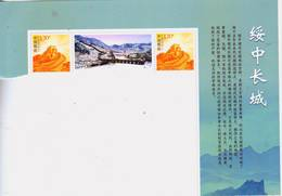 China 2010 Chinese Great Wall In Sui Zhong Special Stamps - 1949 - ... Volksrepubliek