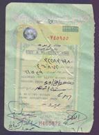 SAUDI ARABIA Revenue, 200 Riyals Hologram Exit & Re-entry Visa Big Stamp Used On Passport Paper - Saudi Arabia