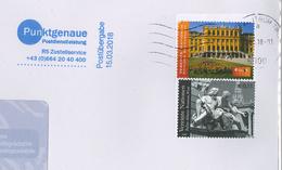 Briefzentrum Tirol Pallas Athene Schönbrunn - Centre International De Vienne