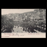 GREECE 1908 MAILED POSTCARD TO ENGLAND SYRA, MIAOULI SQUARE - Entiers Postaux