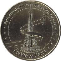 2018 MDP179 - PARIS - Paris Comme Vous Ne L'avez Jamais Vu / MONNAIE DE PARIS - Monnaie De Paris