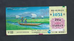 CHINE BILLET DE LOTTERIE : - Biglietti Della Lotteria