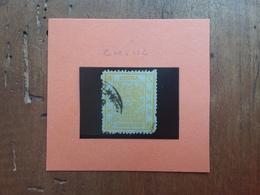 CINA - IMPERO 1878 - Dragone N.3 Timbrato (angolo Corto) + Spedizione Prioritaria - Used Stamps