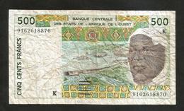 AFRICA - BANQUE CENTRALE Des ETATS De L' AFRIQUE De L'OUEST - 500 FRANCS (1997) - Altri – Africa