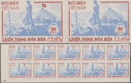 Vietnam Du Nord 1954. Y&T 80, Michel 14B, 14 F II. Erreur, Sans Drapeau Sur La Tente. Prise De Dien Bien Phu. Bloc De 10 - Sellos