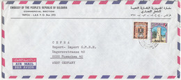 Libyya, Embassy Of Bulgaria Airmail Letter Cover Travelled 197? B180410 - Libya