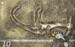 Kazakhstan - Tumar - Jewelry - Kazakhstan
