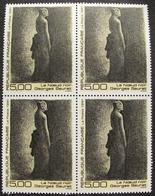 LOT 1559 - 1991 - GEORGES SEURAT - BLOC DE 4 TIMBRES NEUFS** - N°2693 - Cote : 11,00 € - France