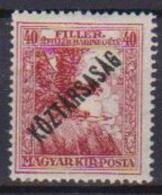 UNGHERIA  1918 SPRASTAMPATO KOZTARSASAG YVERT. 197 MLH VF - Ungheria