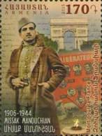 Armenia 2015 Mih. 938 World War II. Missak Manouchian MNH ** - Armenia