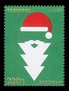 Armenia 2017 Mih. 1051 New Year And Christmas MNH ** - Armenia
