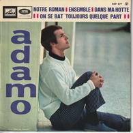 S Adamo Notre Roman - Special Formats