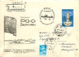 USSR 1986 45 Years Of CONVOY PQ-0 DERVISH - Other Means Of Transport