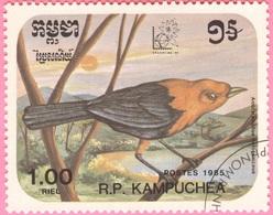 KAMPUCHEA  - Birds - Amblyramphus  Holosericeus - 1985 - Kampuchea