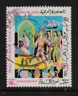 Iraq 1971, Sinbad, Ship, Minr 659, Vfu. Cv 2,60 Euro - Iraq