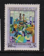 Iraq 1974, Festival, Minr 801, Vfu. - Iraq