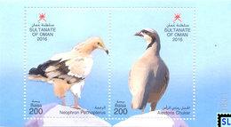 Oman Stamps 2016, Fauna, Eagles, Birds, MS - Oman
