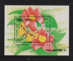Cambodia 1991, Butterfly, Mibl. 186, MNH. Cv 6,50 Euro - Cambodia