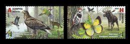 Belarus 2018 Mih. 1241/42 Nature Reserves. Fauna. Birds. Butterflies. Cats. Deer (RCC Joint Issue) MNH ** - Belarus