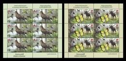 Belarus 2018 Mih. 1241/42 Nature Reserves. Fauna. Birds. Butterflies. Cats. Deer (2 M/S) (RCC Joint Issue) MNH ** - Belarus