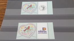 LOT 395028 TIMBRE DE FRANCE NEUF** PERSONNALISE  DEPART A 1€ - France