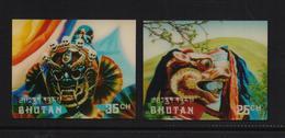 Bhutan 1976, 3D-stamps, Chinese Dragons, Mlh - Bhutan