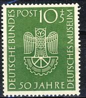 RFT-BRD 1953  UN Serie N. 51 MNH Postfrisch Cat. € 30 - Ungebraucht