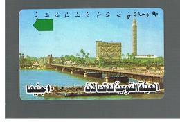EGITTO  (EGYPT) -  EL THARIT BRIDGE  -  USED  -  RIF. 10813 - Egypt