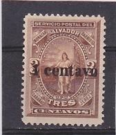1889 Scott 25 Type I, Mi. 17, Yv. 17  Mint Hinged    033 - El Salvador