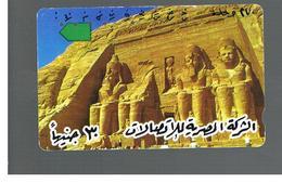 EGITTO  (EGYPT) -  1994 ABU SIMBEL TEMPLE -  USED  -  RIF. 10815 - Egypt