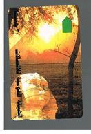 EGITTO  (EGYPT) -  1994  SPHINX & PYRAMIDS -  USED  -  RIF. 10815 - Egypt