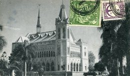 Pakistan National Museum 1956 - Pakistan