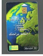 EGITTO  (EGYPT) -   1999 EARTH         -  USED  -  RIF. 10816 - Egypt