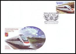 UKRAINE 2017. POLTAVA REGION. ELECTRIC TRAIN EKr1 ''TARPAN'', RAILWAY STATION. FDC Mi-Nr. 1634, KYIV Cancellation - Oekraïne