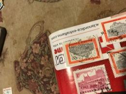 ARGENTINA EDIFICI BUENOS AIRES - Stamps