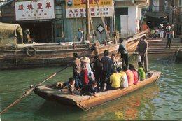 Chine China Hong Kong Cross Channel Ferry At Tai O Village Lantao Island 1974 - China (Hong Kong)
