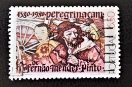 """""""LE PELERINAGE"""" 1980  - OBLITERE - YT 1474 - MI 1496 - Oblitérés"""
