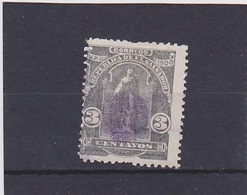 1900 Scott 255, Mi. 217 III, Yv. 347 Mint Hinged   054 - El Salvador