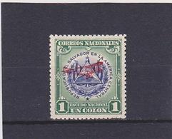 1931 Scott C19,  Mi. 458, Yv. Aer. 14 Mint Hinged     063 - El Salvador