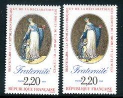 France - N° 2575 - 1 Exemplaire Bleu Pâle + 1 Normal , Neufs ** - Ref VJ116 - Errors & Oddities